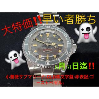 チュードル(Tudor)の小薔薇サブマリーナ(OLD黒文字盤/赤表記/ゴ-ストベゼル)(腕時計(アナログ))