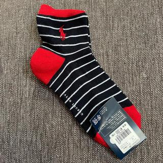 ポロラルフローレン(POLO RALPH LAUREN)のポロラルフローレン 靴下 新品(ソックス)