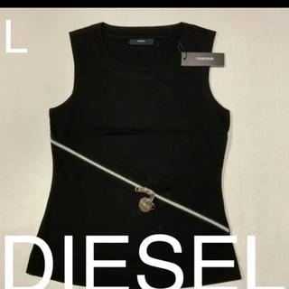 ディーゼル(DIESEL)の洗練されたデザイン Diesel T-CUTTER TANK TOP ブラック(タンクトップ)