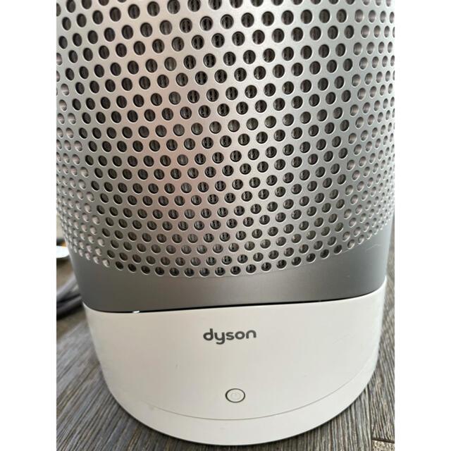 Dyson(ダイソン)のダイソン HP01WS Dyson Pure Hot+Cool  スマホ/家電/カメラの生活家電(空気清浄器)の商品写真