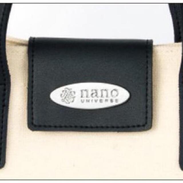nano・universe(ナノユニバース)のInRed 付録 ナノ・ユニバース『大人の上質』手提げリュック《未開封》 レディースのバッグ(リュック/バックパック)の商品写真