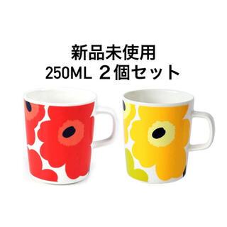 マリメッコ(marimekko)の新品未使用 マリメッコ マグカップ コップ 250ml 2個 セット(グラス/カップ)
