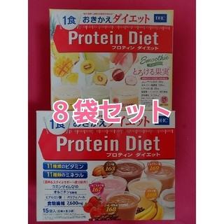 ディーエイチシー(DHC)のDHC dhcプロテインダイエット スムージー とろける果実 8袋 (ダイエット食品)