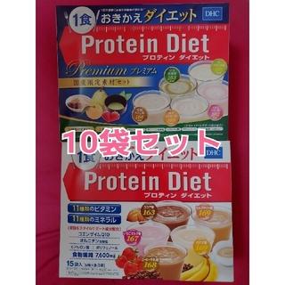 ディーエイチシー(DHC)のDHC プロティンダイエット プロテインダイエット プレミアム 10袋セット(ダイエット食品)