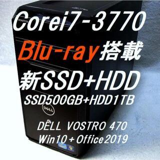DELL - デル VOSTRO 470 ブルーレイ搭載 HD7770(3画面対応)