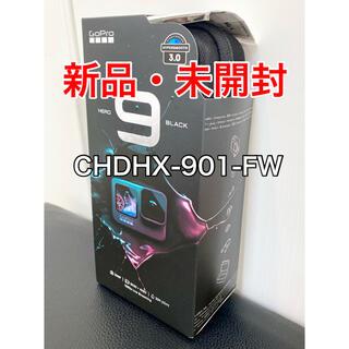 ゴープロ(GoPro)の【新品】GoPro カメラ HERO9 Black CHDHX-901-FW(コンパクトデジタルカメラ)