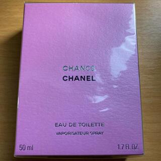 CHANEL - CHANEL🌹CHANCE オードトワレ 50ml