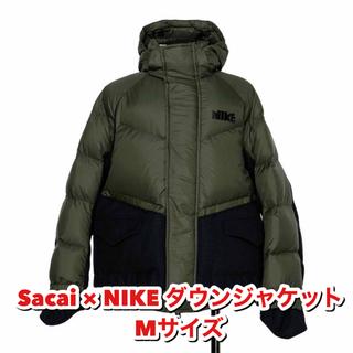 サカイ(sacai)のsacai サカイ nike ナイキ ダウンジャケット(ダウンジャケット)