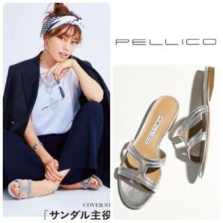 ペリーコ(PELLICO)の野沢和香さん着用★新品 ペリーコ フラット サンダル 36.5 定価53900(サンダル)