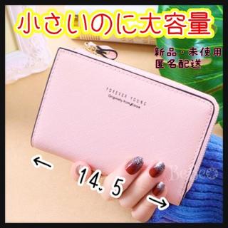 2つ折り ピンクミニ財布  財布 韓国 レディース財布 コインケース  パステル