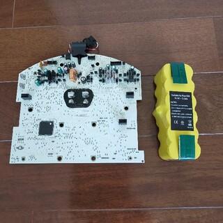 アイロボット(iRobot)のアイロボット ルンバ500.600用プリント基板(充電エラー3) 中古バッテリー(掃除機)