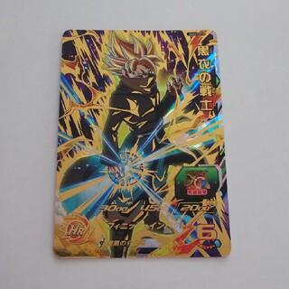ドラゴンボール - ドラゴンボールヒーローズ BM9-067 黒衣の戦士