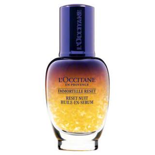 ロクシタン(L'OCCITANE)のロクシタン✨スキンケアセット(美容液)