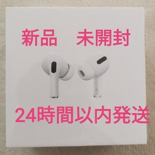 Apple - MWP22J/A エアーポッズプロ Apple AirPodsPro 新品
