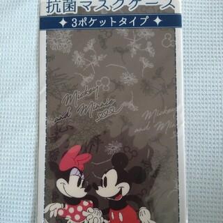 ディズニー(Disney)の抗菌マスクケースDisney(日用品/生活雑貨)