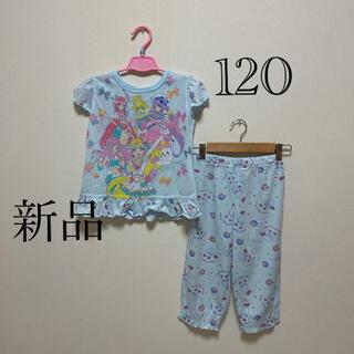バンダイ(BANDAI)のトロピカルージュプリキュア パジャマ 120 新品(パジャマ)