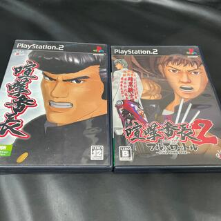 プレイステーション2(PlayStation2)の喧嘩番長 喧嘩番長2 ~フルスロットル~ PS2 セット(家庭用ゲームソフト)