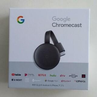Google - Google Chromecast