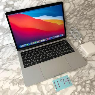 Mac (Apple) - 格安良品!MacBook pro 13インチ 2017 タッチバー搭載
