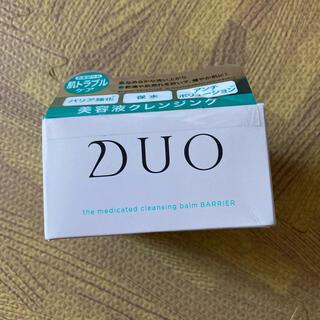 シセイドウ(SHISEIDO (資生堂))の・DUO デュオ ザ薬用クレンジングバームバリア (クレンジング/メイク落とし)