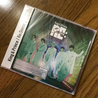 Johnny's - Re:Sense(通常盤 初回プレス)