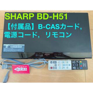 SHARP - SHARP AQUOS ブルーレイ BD-H51