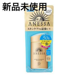 ANESSA - 資生堂 アネッサ パーフェクトUV スキンケアミルク(60ml)