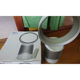 ダイソン(Dyson)のダイソンピュアクール 空気清浄機能付き扇風機(空気清浄器)