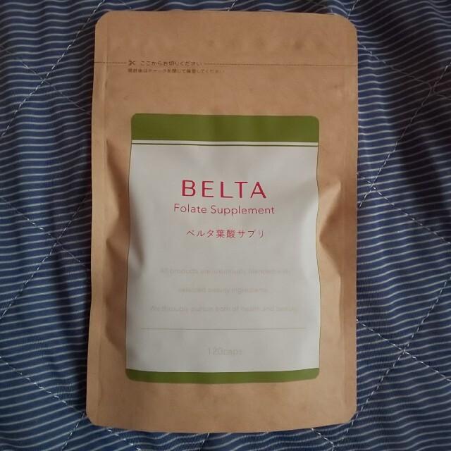 ベルタ葉酸 二袋セット BELTA 妊活 サプリ 食品/飲料/酒の健康食品(その他)の商品写真