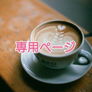 NEWS/美しい恋にするよ 10th Anniversary in Tokyo(ミュージック)