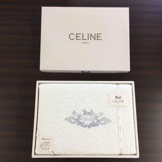 セリーヌ(celine)のCELINE セリーヌ 西川 タオルシーツ(92024500)(シーツ/カバー)