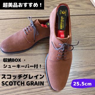 オールデン(Alden)の【状態良】スコッチグレイン 革靴 ビジネス シューズ SCOTCH GRAIN (ドレス/ビジネス)