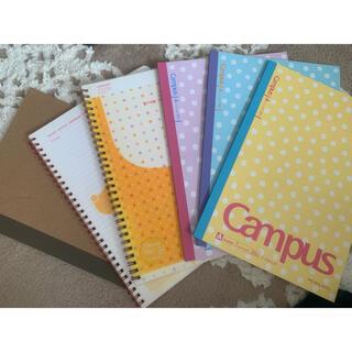 コクヨ(コクヨ)のノート 6冊セット☆キャンパスノート3冊 他3冊(ノート/メモ帳/ふせん)