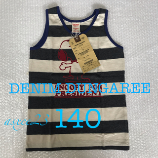 FITH - 【未使用タグ付き】⑥ フィス 140サイズ 子供服 スヌーピー SNOOPY