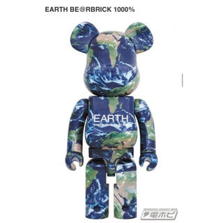 MEDICOM TOY - EARTH BE@RBRICK 1000%