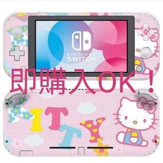ニンテンドースイッチ(Nintendo Switch)のハローキティ ニンテンドースイッチライトスキンシール 任天堂switch(携帯用ゲーム機本体)