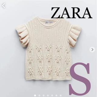ZARA - ZARA ラッフル袖ニットトップス S