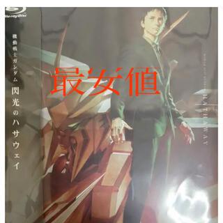 BANDAI - 機動戦士ガンダム 閃光のハサウェイ ブルーレイ 先行販売 通常版 未開封
