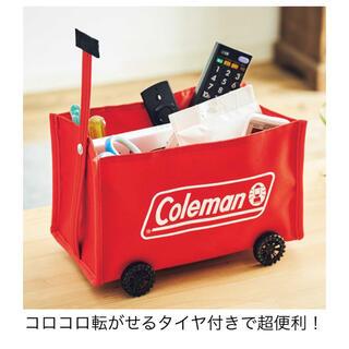 コールマン(Coleman)の【即購入OK・送料無料】モノマックス8月号付録(小物入れ)