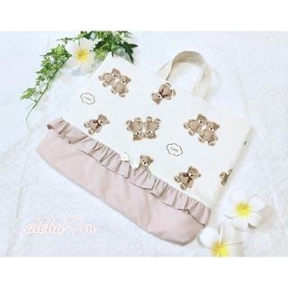 レッスンバッグ 手提げ 女の子 くま テディベア 入園入学 ピンク 巾着(バッグ/レッスンバッグ)