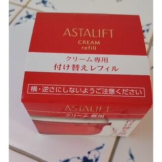 ASTALIFT - アスタリフト クリーム替 30g
