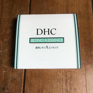 ディーエイチシー(DHC)の専用ページ DHC レチノAエッセンス(アイケア/アイクリーム)