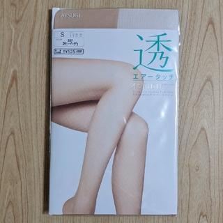 アツギ(Atsugi)の【新品未使用】アツギ ストッキング 透 エアータッチ(タイツ/ストッキング)