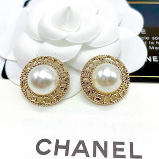 シャネル(CHANEL)のCHANEL パールボタン 2個 ゴールド(各種パーツ)