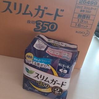 カオウ(花王)のロリエ スリムガード 夜用350(日用品/生活雑貨)