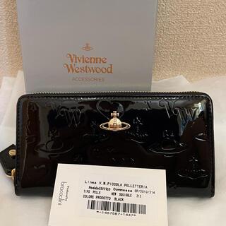 Vivienne Westwood - ヴィヴィアンウエストウッド エナメル長財布