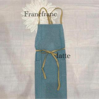 Francfranc - フランフラン エプロン ブルー × イエロー リボン コンビシャンブレー