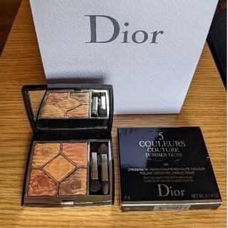 Dior - 【限定色】ディオール サンククルールクチュール ミラージュ699