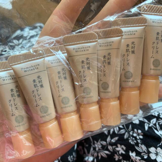 ドモホルンリンクル(ドモホルンリンクル)のドモホルンリンクル 素肌ドレスクリーム コスメ/美容のキット/セット(サンプル/トライアルキット)の商品写真