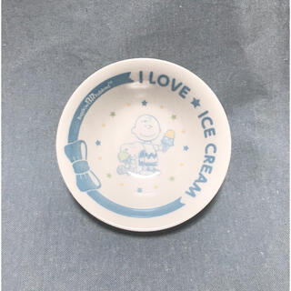 スヌーピー(SNOOPY)の非売品 スヌーピー   チャーリーブラウン アイスクリームボウル 皿サーティワン(食器)
